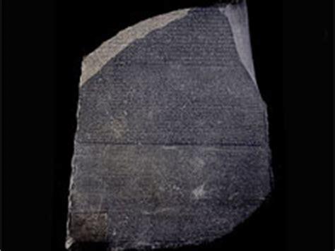 rosetta stone que es 191 d 243 nde ver arte antiguo egipcio fuera de egipto