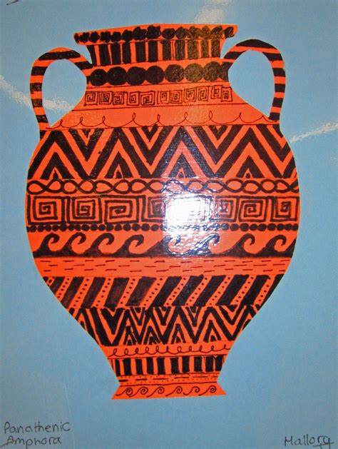 Ancient Vase Patterns by Runde S Room Friday Feature It S All To Me