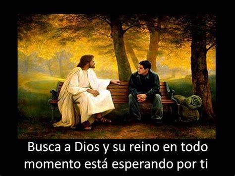 imagenes de jesus para facebook 34 best images about tarjetas de amor on pinterest