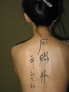 vertical back tattoo quotes spine tattoos on pinterest victoria beckham back
