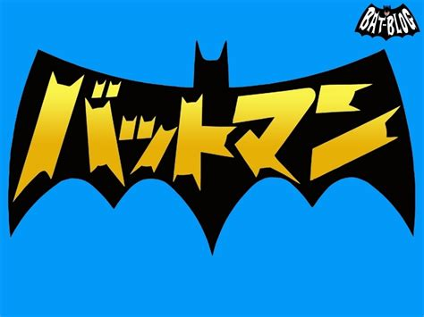 batman images batman japanese logo hd wallpaper and