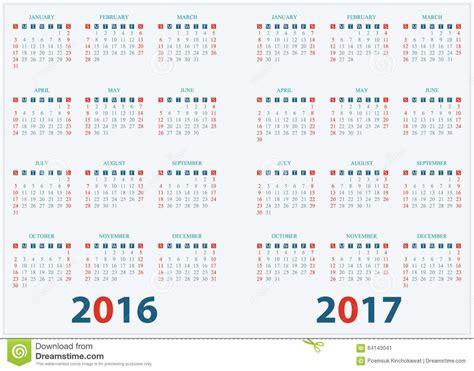 Calendrier Octobre Novembre D Cembre 2017 Calendrier Pour La Conception 2016 2017 Illustration De