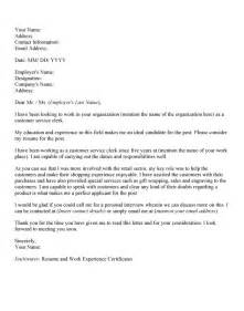 Cover Letters Customer Service by Cover Letter For Customer Service Clerk