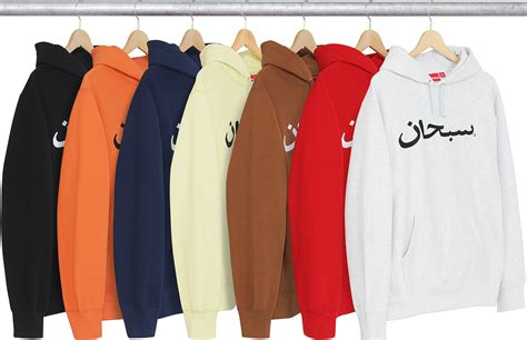 supreme clothing europe the best supreme clothing pieces from fall winter 2017