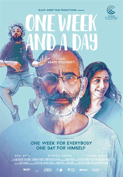 film one day a week one week and a day official film poster the film agency
