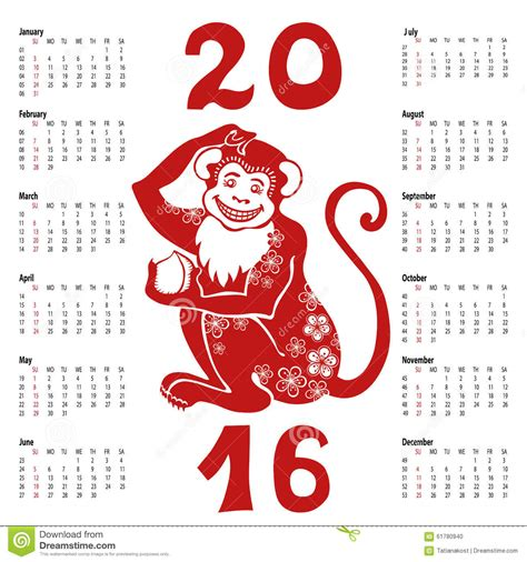 2016 No Calendã Chines Calendar 2016 Zodiac Monkey Stock Vector