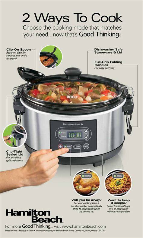 hamilton stay or go 174 5 quart cooker 33957