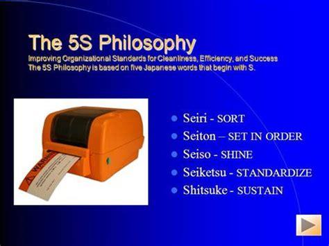 5s powerpoint template 5s philosophy authorstream