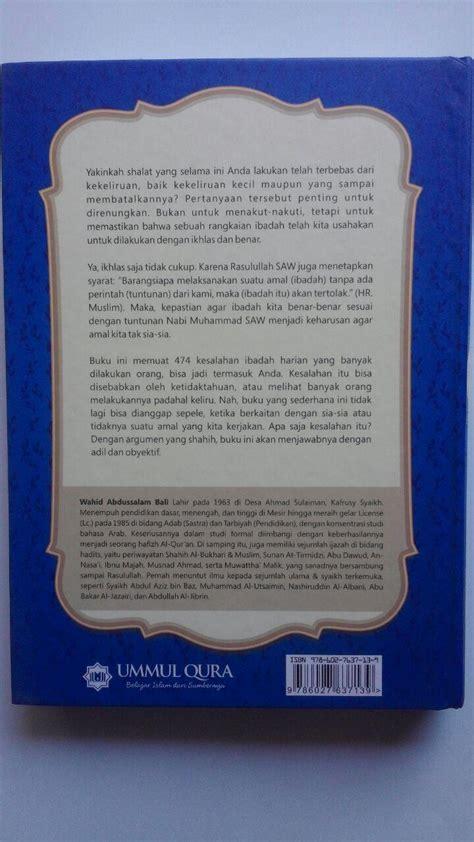 Ruqyah Jin Sihir Dan Terapinya Ummul Qura Karmedia Terlaris Stok Ter buku ensiklopedi kesalahan dalam ibadah