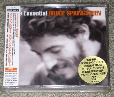 the essential bruce springsteen wikipedia la bruce springsteen the essential bruce springsteen records