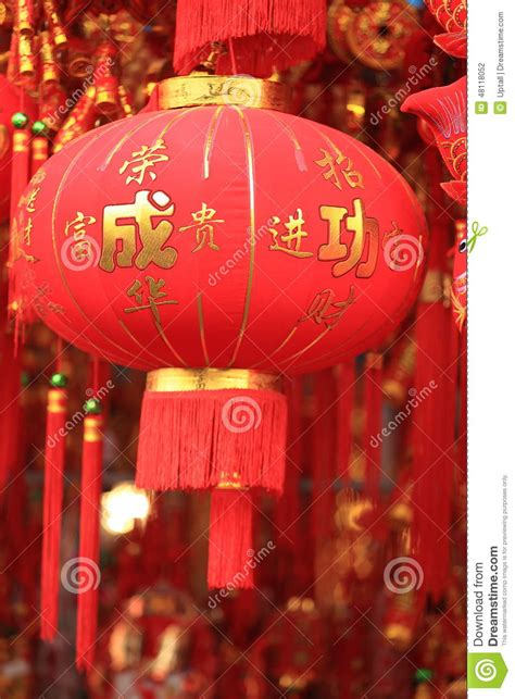 lanterns and firecrackers a new year story lantern and firecrackers stock photo