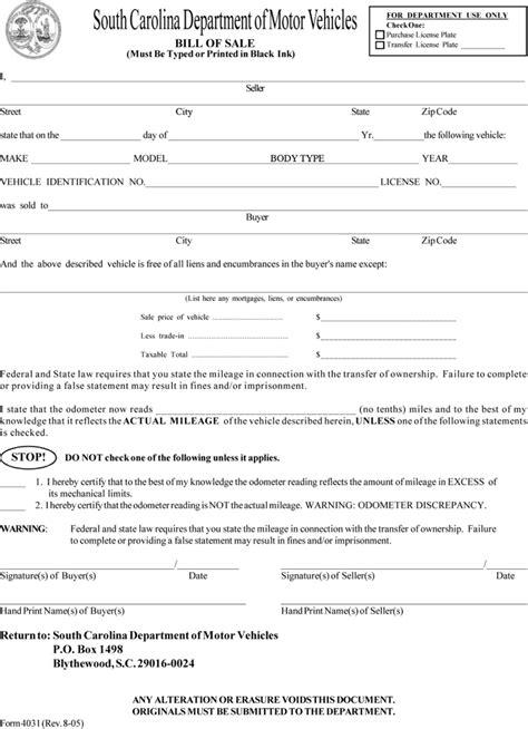 open office bill of sale template bill of sale template word