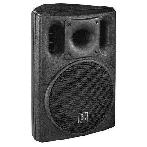 Beta 3 Sigma 215a Active Speaker beta 3 174 u10 250w 10 quot 2 way range passive loudspeaker
