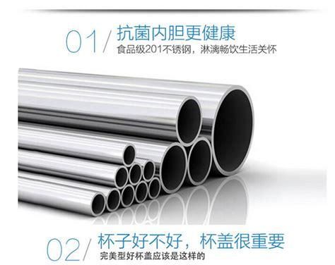 Termos Stainless Steel Motif termos stainless steel dengan saringan 500ml white