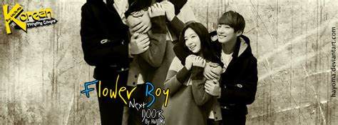 wallpaper flower boy next door flower boy next door ii by hayoma on deviantart