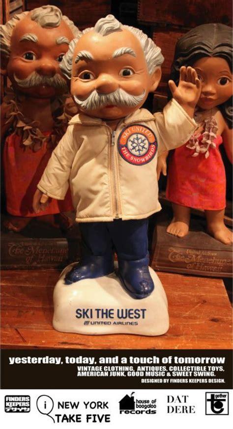 united airlines quot menehune quot ski the west figure come