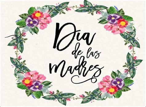 dia de la madre dia de las madres la casa cultural of