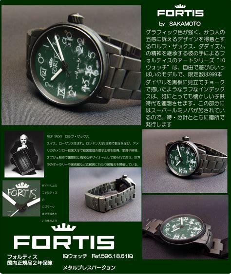 Sho Metal Fortis sakamoto w rakuten global market rolex fortis model