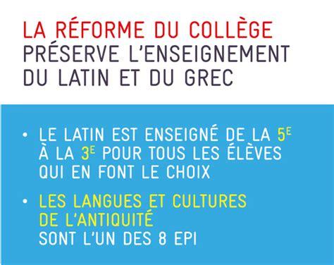 le latin et le comprendre les nouveaux programmes zoom arts plastiques et histoire des arts