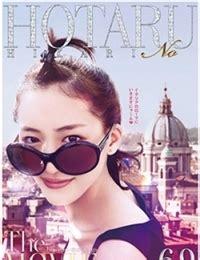 haruka ayase new drama watch drama by ayase haruka online free kissasian