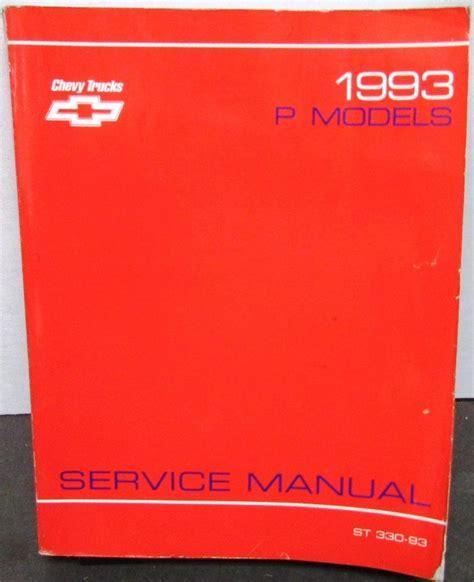 service manual how to build a 1993 chevrolet lumina apv 1993 chevrolet dealer service shop manual p models repair
