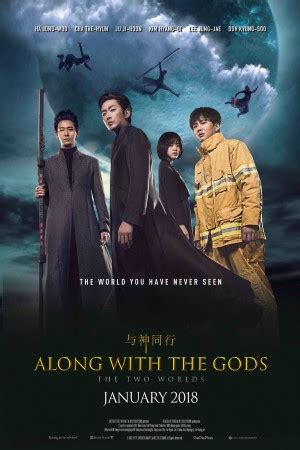 along with the gods openload the man with the magic box 2017 film online subtitrat