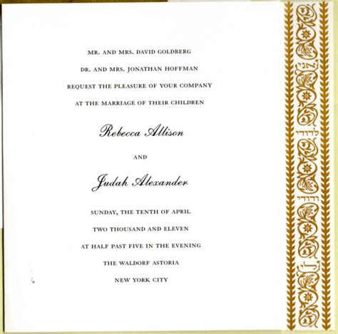 Wedding Bible India by Marriage Invitation Sms In Tamil Yaseen For