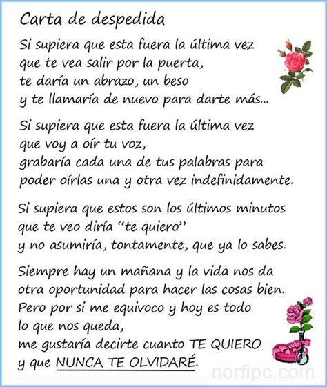 palabras de despedida 7 best images about poemas de amor on pinterest pablo