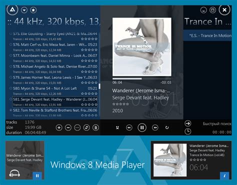 themes for windows 7 media player windows 8 media player by thezeon7 on deviantart
