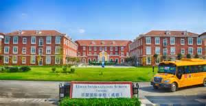 International School International Schools And Education Www Maxxelli