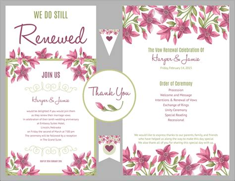 Free Vow Renewal Invitation Suite   Purple Floral   I Do Still!