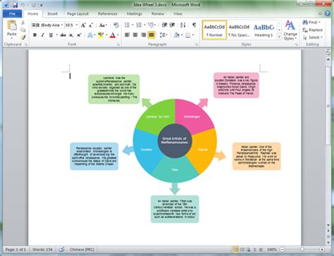 graphic organizers template word graphic organizers templates for word