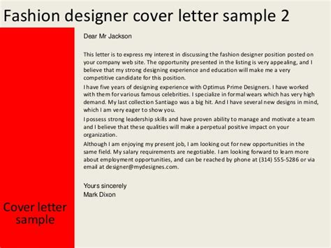 Fashion Designer Cover Letter by Fashion Designer Cover Letter
