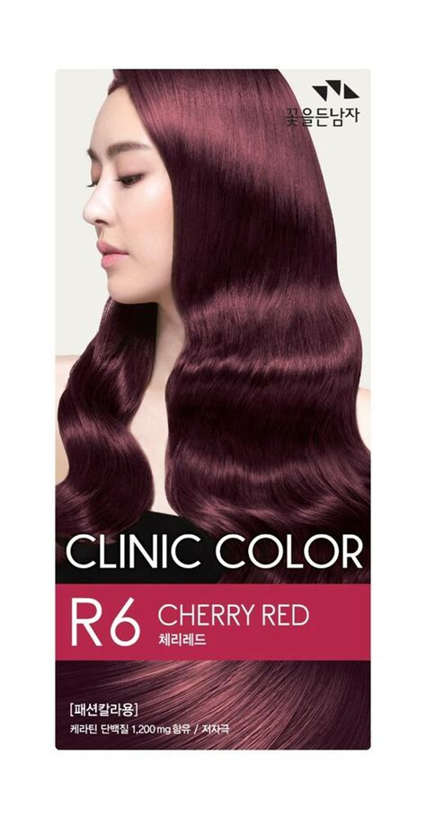 hair color products ebay somang clinic hair color 12 colors us seller ebay