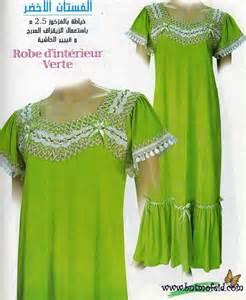 robe kabyle de maison simple galerie creation holiday and vacation robe de maison kabyle 2015 galerie creation holidays oo