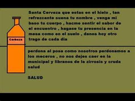 oracion a la santa cerveza la oracion de la santa cerveza youtube
