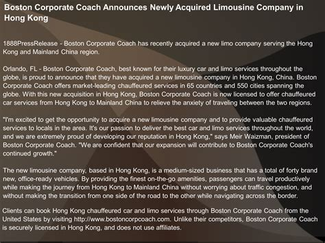 The Limousine Company by Boston Corporate Coach Announces Newly Acquired Limousine