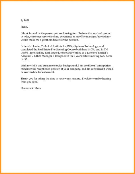 simple cover letters for resume resume cover letter sle simple images resume