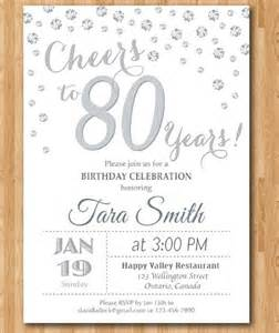 free 80th birthday invitation templates 21 80th birthday invitations free psd vector eps ai