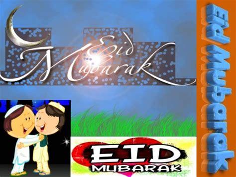 eid ul adha zuha bakri id 2015 sms wishes eid ul adha