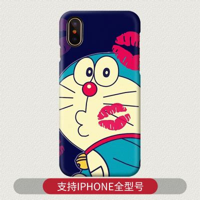 Doraemon And Cover For Iphone doraemon cases pc material shell for iphone x