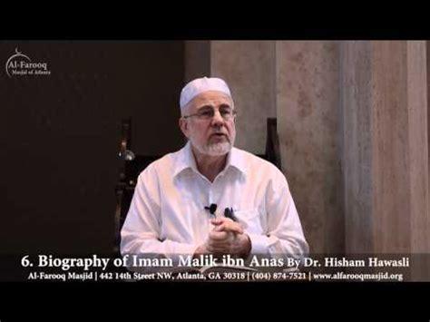 ahmed deedat answer if hazrat usman ra burnt anas ibn malik 2 imam mustafa khattab أنس بن مالك رضي