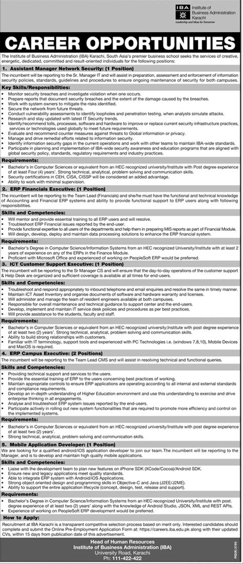Mba Erp In Karachi by Institute Of Business Administration Iba 2018 2018