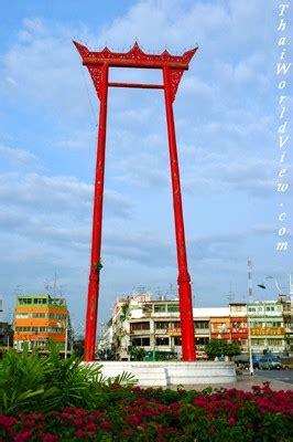 bangkok swing hinduism page 2 4