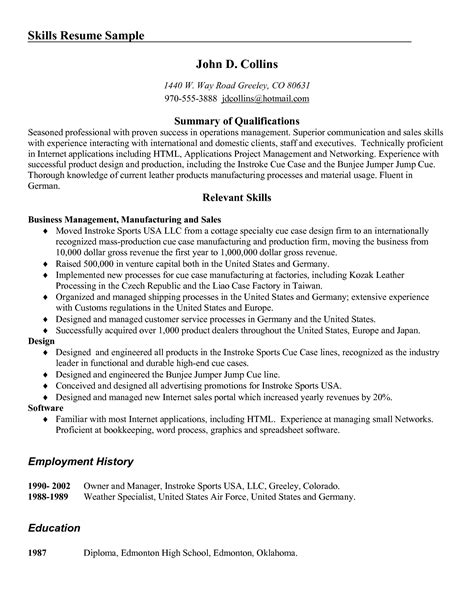 jobs skill on resume for resume template example