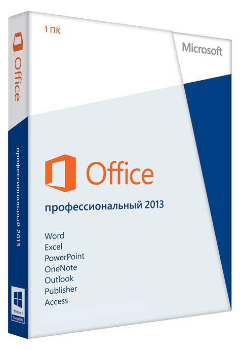 Microsoft Office 2013 Business 243 by Microsoft Office 2013 Business Microsoft Office 2013 Home