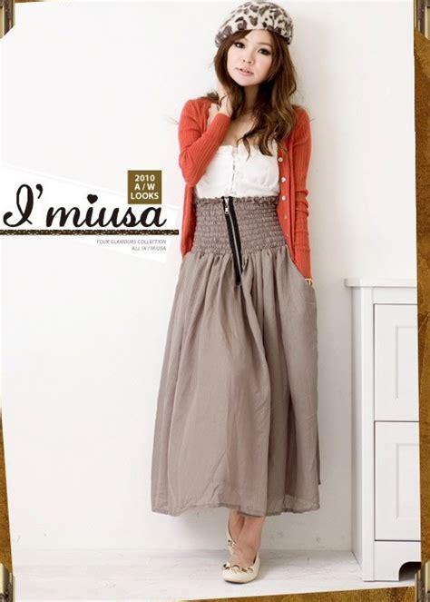skirt high definition wallpapers high definition