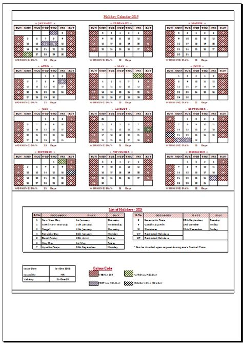 printable government calendar 2015 federal pay calendar 2015 holidays 2015 usa 2015