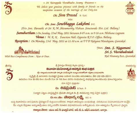braut auf englisch wedding and jewellery telugu wedding card matter in