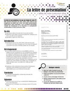 Lettre Présentation De L Entreprise Exemple Cv Cje Cv Anonyme